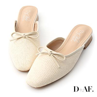 D+AF 涼夏品味.小蝴蝶結編織面穆勒鞋*米白