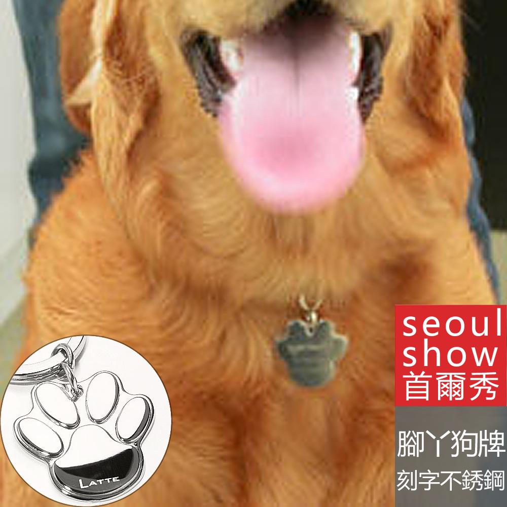 山本美樹 台灣製316醫療不銹鋼刻字防走失寵物名牌鑰匙圈(狗牌貓牌)