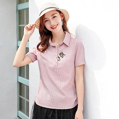 初色 貓咪刺繡條紋短袖襯衫-粉白條紋(M-2XL可選)