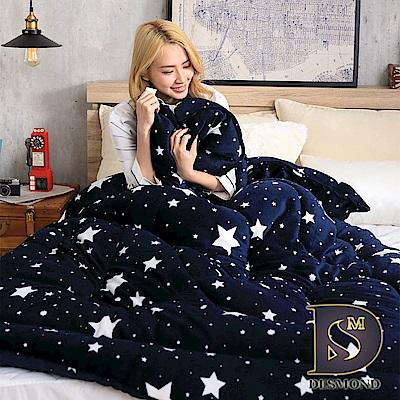 岱思夢 台灣製 極緻保暖雙面法蘭絨暖暖被 特厚款 2.5KG 滿天星
