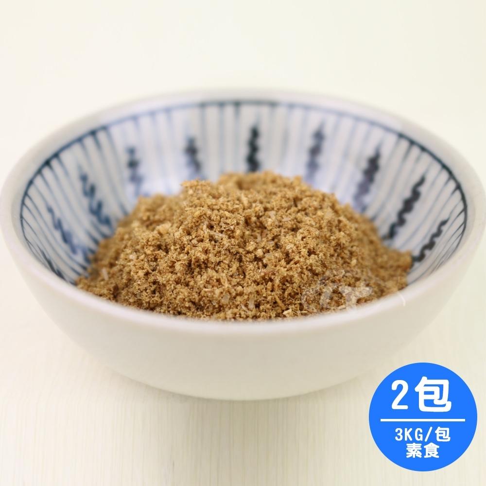 合口味 濃醇原味純素沙茶粉量販包2包(3KG/包)