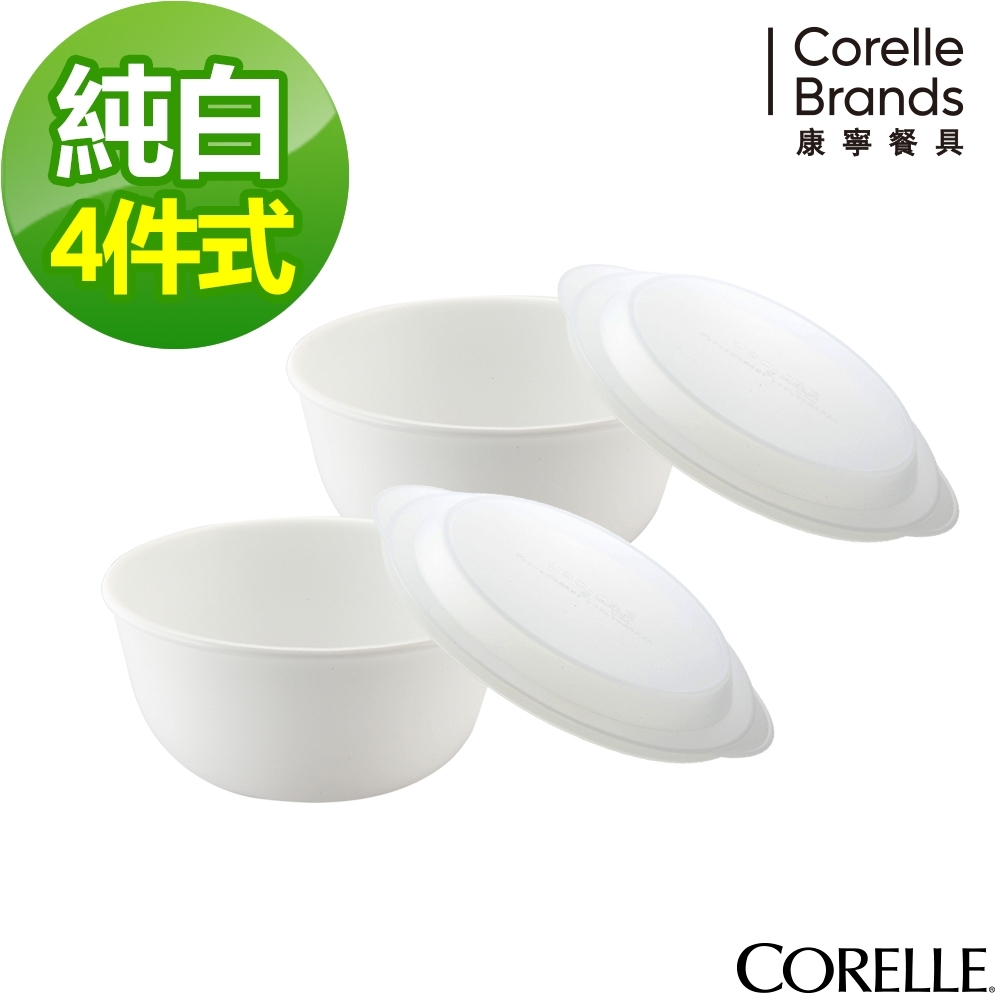 CORELLE康寧 4件式麵碗組均一價588元-五花色可選