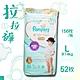 日本 PAMPERS 境內版 拉拉褲 褲型 尿布 L 52片x3包 箱購 product thumbnail 1