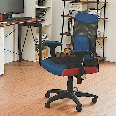 完美主義 FITTER系列電腦椅辦公椅/升降氣墊扶手/附腰枕(3色)
