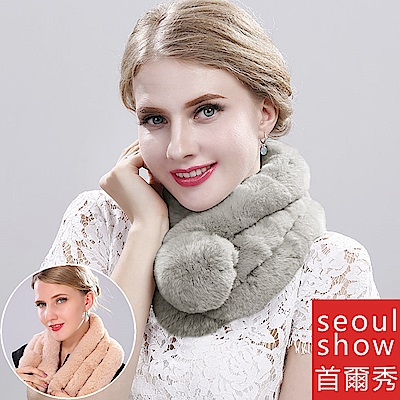 Seoul Show首爾秀 100%獺兔毛三管加厚圍脖真毛皮草圍巾