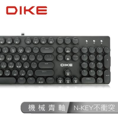 福利品 DIKE 復古圓鍵機械鍵盤104鍵 DK900