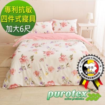 比利時Purotex-益生菌專利抗敏四件式被套床包組-加大6尺(花戀)