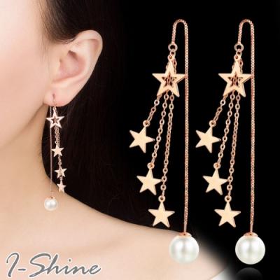 I-Shine-正白K-流星花園-韓國垂墜流蘇層次星星珍珠耳環DB74