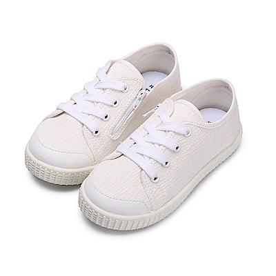 BuyGlasses 活力漾彩兒童休閒鞋-白