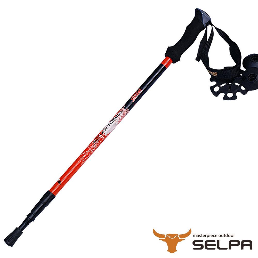 韓國SELPA 開拓者三節式超輕碳纖維握把式登山杖 紅色