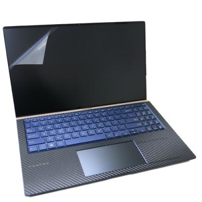 EZstick ASUS ZenBook UX534 UX534FT 特殊規格 螢幕保護貼