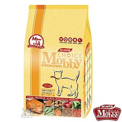 Mobby 莫比 成貓抗毛球 配方飼料 1.5公斤 X 1包