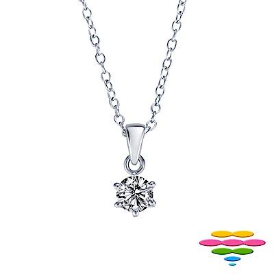 彩糖鑽工坊 19分 六爪鑽石項鍊 限量活動品 經典六爪項鍊