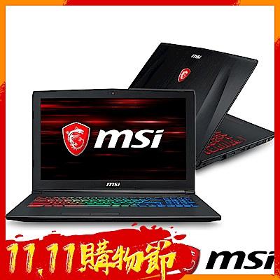 MSI微星 GF72-060 17吋電競筆電(i7-8750H/1060/128G+1TB