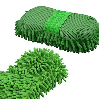 車的背包 超細纖維清潔洗車大海棉-綠