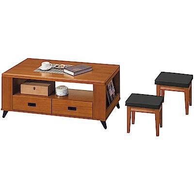 綠活居 伊東時尚4尺實木大茶几(附贈收納椅凳二張)-120.5x60x48cm免組