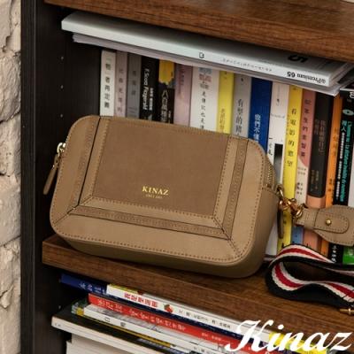 KINAZ 雙層拉鍊寬織帶拼接斜背小包-棕色林蔭-角落書店系列