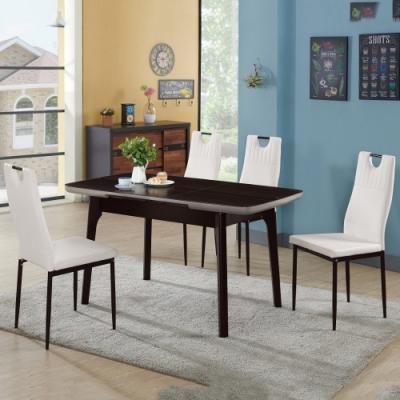 MUNA 美豪拉合餐桌(不含椅) 110-140X75.2X75.7cm