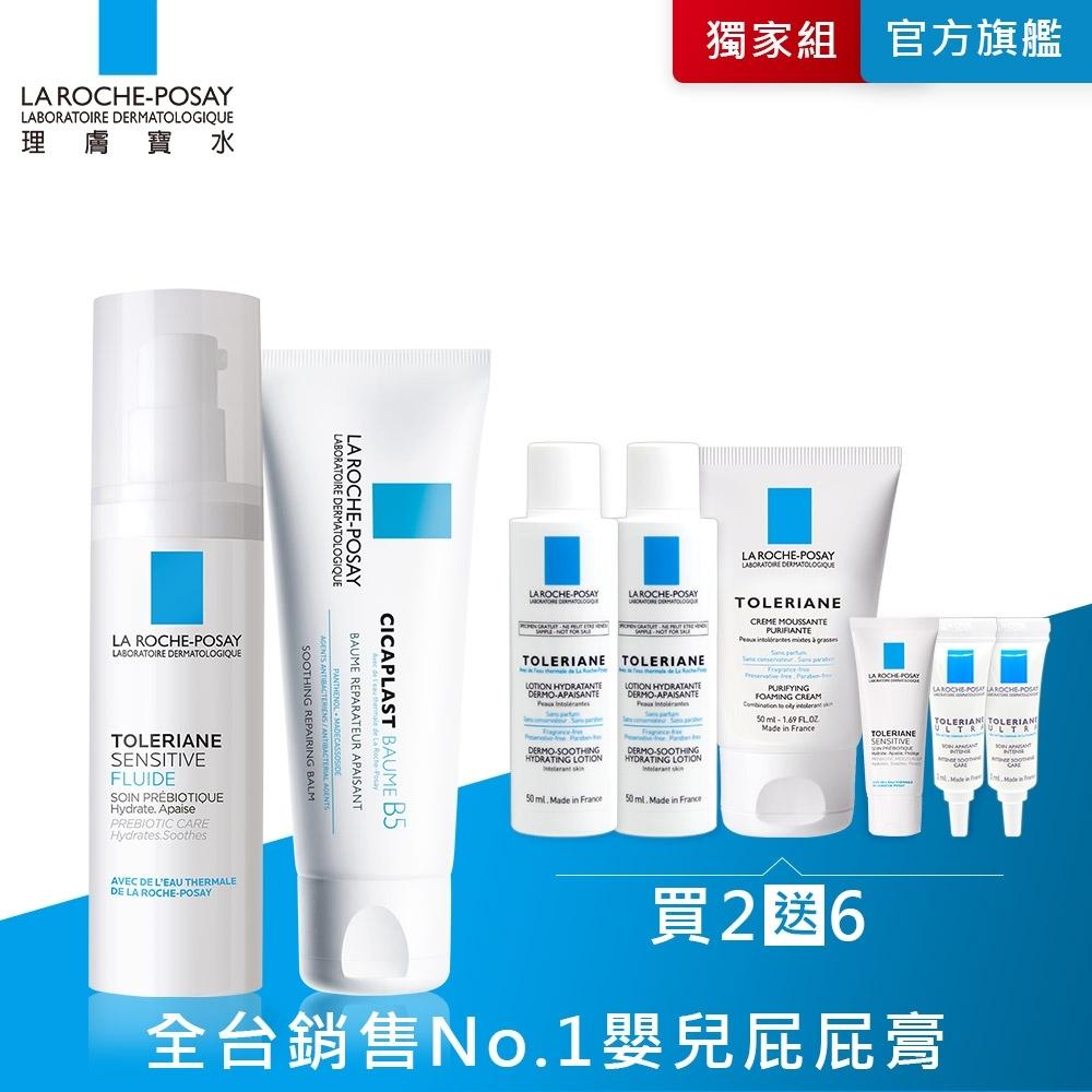 理膚寶水 多容安舒緩濕潤乳液40ml+B5全面修復霜40ml 2+6明星保養獨家組