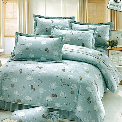 Carolan 綿綿情意-藍  雙人五件式純棉床罩組(台灣製)