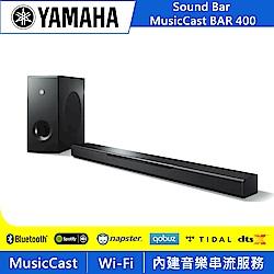 Yamaha山葉 藍牙無線家庭劇院Sound Bar MusicCast BAR 400