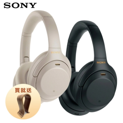 SONY WH-1000XM4 輕巧無線藍牙降噪耳罩式耳機 2色 可選
