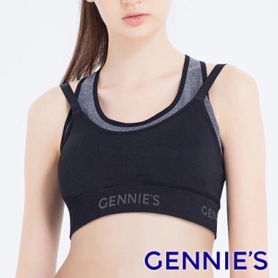 Gennies奇妮-Double集中美型運動哺乳內衣(黑灰GA76)