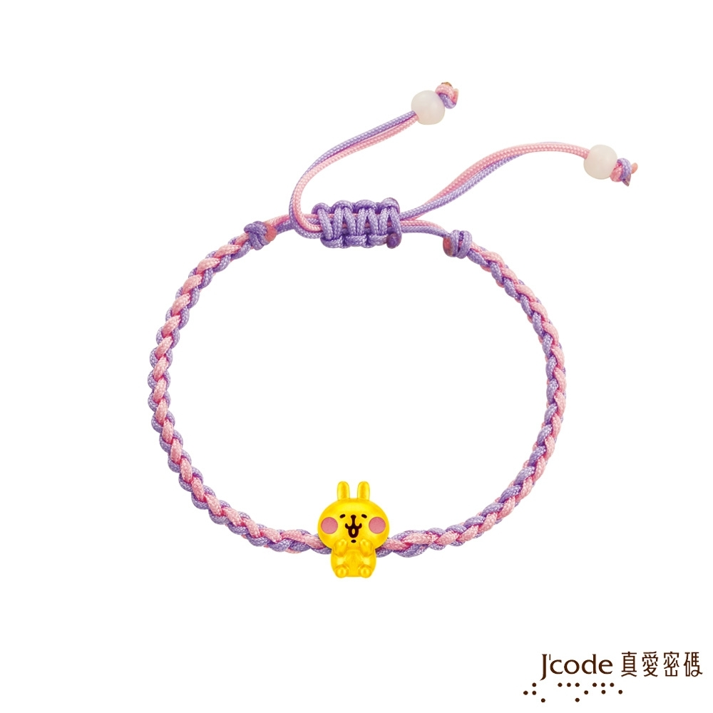 J'code真愛密碼 卡娜赫拉的小動物-萌萌粉紅兔兔黃金編織手鍊-立體硬金款