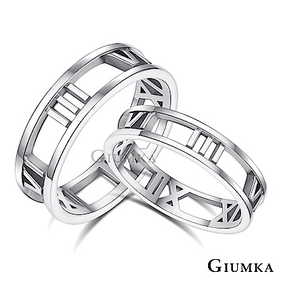 GIUMKA男女情侶對戒純銀戒子真愛時刻一對價格