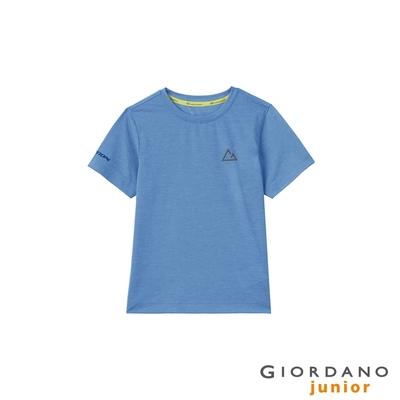 GIORDANO 童裝G-MOTION超輕涼感T恤 - 75 仿段彩海水藍