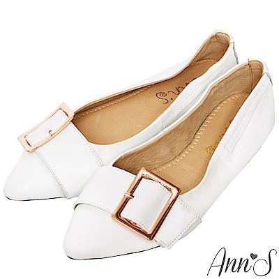 Ann'S隨性感的女人味-玫瑰金方扣全真皮尖頭平底鞋-白
