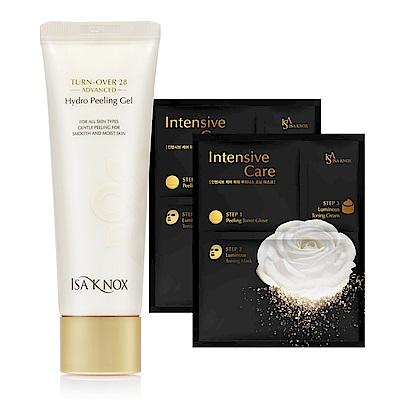 ISA KNOX 伊莎諾絲 元氣淨膚角質煥膚凝膠1+2組