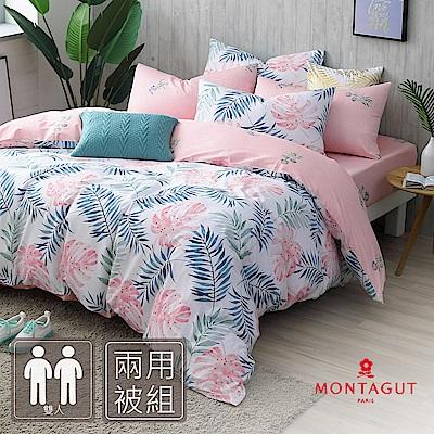 MONTAGUT-佛州假期-雙人純棉兩用被床包組