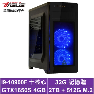 華碩B460平台[龍馬夜神]i9十核GTX1650S獨顯電玩機