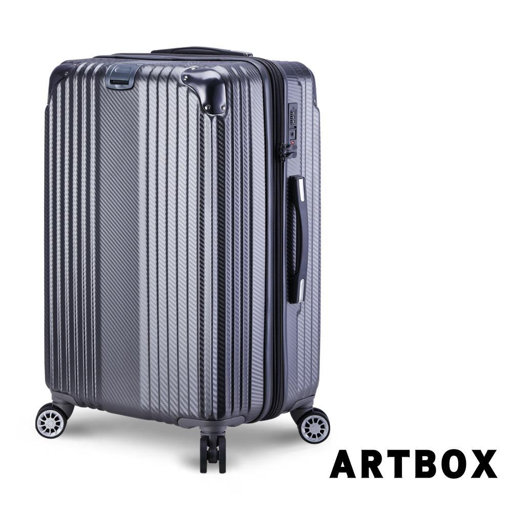 【ARTBOX】璀璨之城 30吋防爆拉鍊編織紋可加大行李箱(質感灰)
