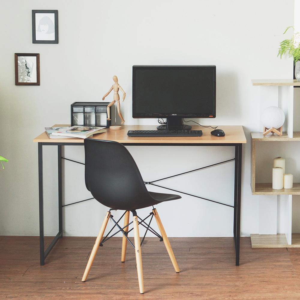 完美主義 美學日系工作桌/電腦桌/書桌(2色可選)