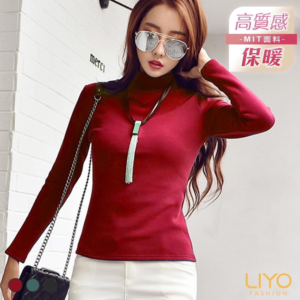 LIYO理優-MIT羊毛高領V字修身柔軟內搭上衣