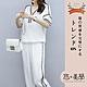 悠美學-日系簡約時尚V領撞色條紋造型套裝-2色(M-XL) product thumbnail 1