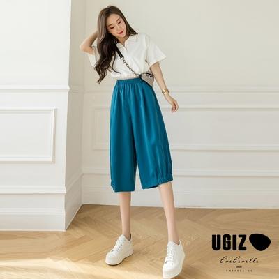 UGIZ-顯瘦輕熟個性簡約鬆緊腰燈籠造型七分褲-4色(M-XL)