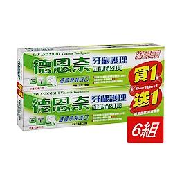 (買六送六) 德恩奈 牙齦護理牙膏126g 共12入
