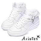 Aviator*韓國空運-PAPERPLANES美腿激瘦撞色楔型鞋-白