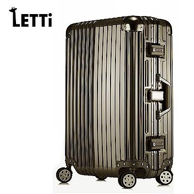 LETTi 太空鋁行 29吋PC鋁框鏡面行李箱(摩卡棕)