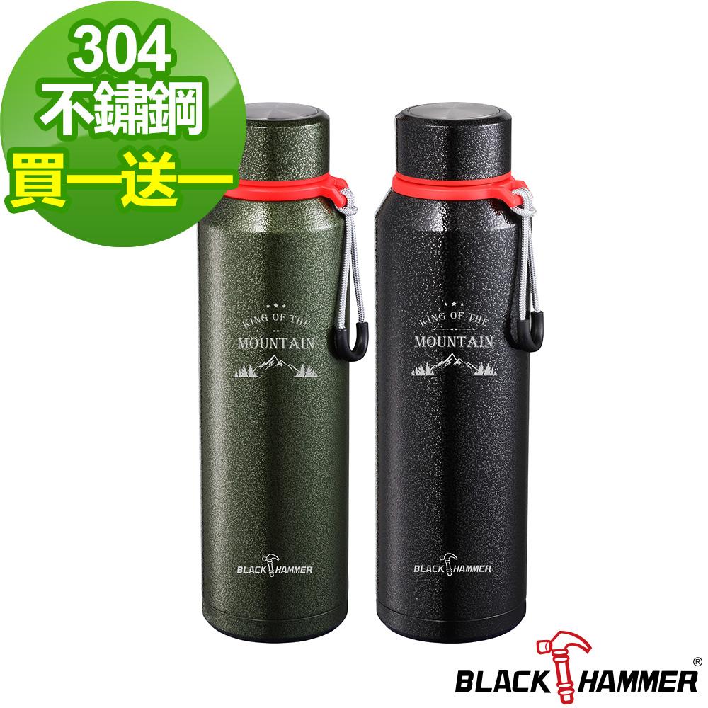 【BLACK HAMMER_買一送一】304不鏽鋼超真空運動瓶890ML