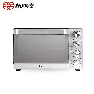 尚朋堂35L商業用旋風烤箱 SO-9135