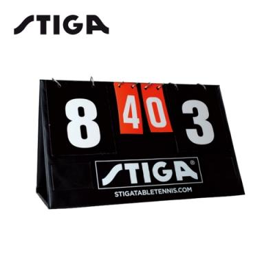 STIGA 三用計分板 (大) 19050113-01