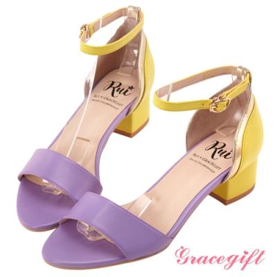Grace gift X Rui-聯名撞色一字中跟涼鞋 紫
