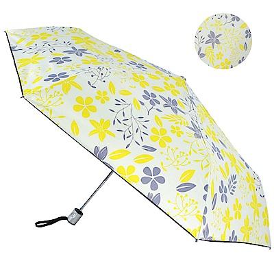[團購3入組] 2mm 100%遮光 采漾印花黑膠降溫自動開收傘