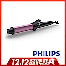 飛利浦完美髮梢陶瓷溫控電捲棒 BHB868(快速到貨)