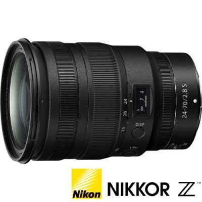 ★贈禮券+延保★ NIKON Nikkor Z 24-70mm F2.8 S (公司貨) 大三元 旅遊鏡 防塵防滴 Z 系列微單眼鏡頭