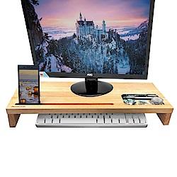 NICELINK SF-W 全實木多功能螢幕架+手機+平板架+鍵盤收納架